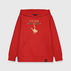 Толстовка детская хлопковая GUSSI Fashion цвета красный — фото 1