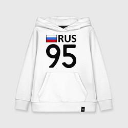 Толстовка детская хлопковая RUS 95 цвета белый — фото 1