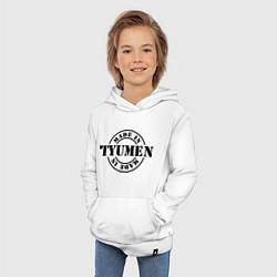 Толстовка детская хлопковая Made in Tyumen цвета белый — фото 2