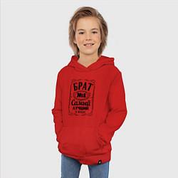 Толстовка детская хлопковая Самый лучший брат цвета красный — фото 2