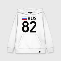 Толстовка детская хлопковая RUS 82 цвета белый — фото 1