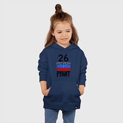 Толстовка детская хлопковая 26 регион рулит цвета тёмно-синий — фото 2