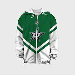Куртка с капюшоном детская NHL: Dallas Stars цвета 3D-белый — фото 1