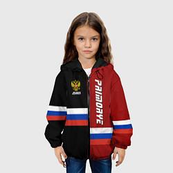Детская 3D-куртка с капюшоном с принтом Primorye, Russia, цвет: 3D-черный, артикул: 10148689105458 — фото 2