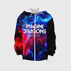 Детская 3D-куртка с капюшоном с принтом IMAGINE DRAGONS, цвет: 3D-белый, артикул: 10184934705458 — фото 1