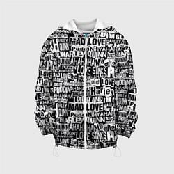Детская 3D-куртка с капюшоном с принтом Mad Love, цвет: 3D-белый, артикул: 10200369905458 — фото 1