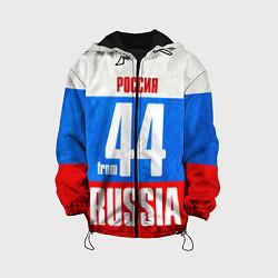 Куртка 3D с капюшоном для ребенка Russia: from 44 - фото 1