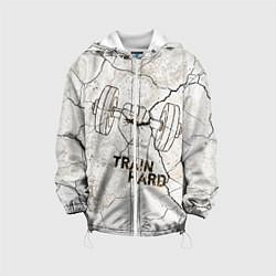 Куртка с капюшоном детская Train hard цвета 3D-белый — фото 1