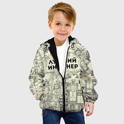 Куртка с капюшоном детская Лучший инженер цвета 3D-черный — фото 2