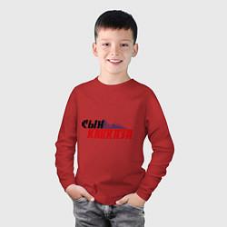 Лонгслив хлопковый детский Сын Кавказа цвета красный — фото 2