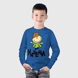 Лонгслив хлопковый детский Подруги навеки цвета синий — фото 2
