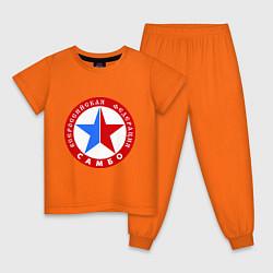 Пижама хлопковая детская Федерация САМБО цвета оранжевый — фото 1