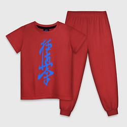 Пижама хлопковая детская Киокушинкай: иероглиф цвета красный — фото 1