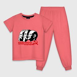 Пижама хлопковая детская Навстречу будущему СССР цвета коралловый — фото 1
