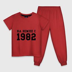 Пижама хлопковая детская На Земле с 1982 цвета красный — фото 1