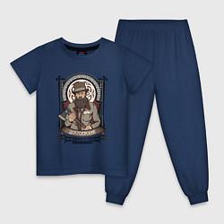 Пижама хлопковая детская Достоевский Федор Михайлович цвета тёмно-синий — фото 1