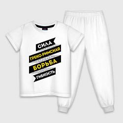 Пижама хлопковая детская Гибкость и сила борьбы цвета белый — фото 1