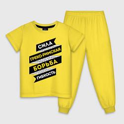 Пижама хлопковая детская Гибкость и сила борьбы цвета желтый — фото 1
