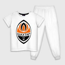 Пижама хлопковая детская ФК Шахтёр цвета белый — фото 1