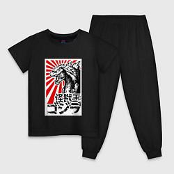 Пижама хлопковая детская Godzilla Poster цвета черный — фото 1