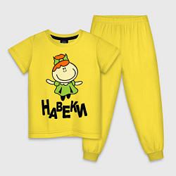 Пижама хлопковая детская Подруги навеки цвета желтый — фото 1