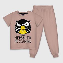 Пижама хлопковая детская Нервы то не стальные цвета пыльно-розовый — фото 1