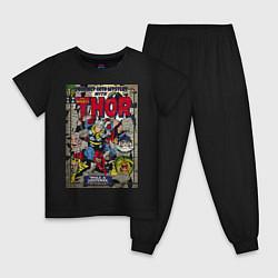 Пижама хлопковая детская Thor цвета черный — фото 1