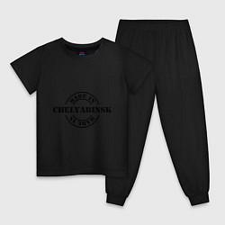 Пижама хлопковая детская Made in Chelyabinsk цвета черный — фото 1