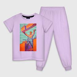 Пижама хлопковая детская Советский строитель цвета лаванда — фото 1