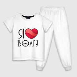 Пижама хлопковая детская Я люблю Волгу цвета белый — фото 1