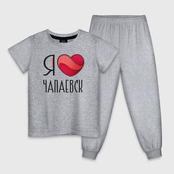 Пижама хлопковая детская Я люблю Чапаевск цвета меланж — фото 1