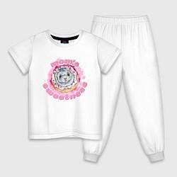Пижама хлопковая детская Мамина сладость цвета белый — фото 1