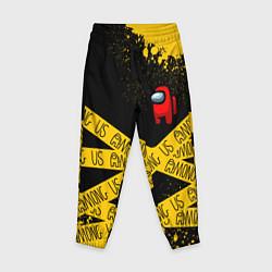 Детские брюки AMONG US Амонг Ас