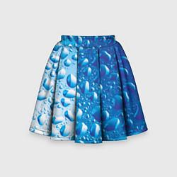 Юбка-солнце для девочки Капли воды цвета 3D — фото 1