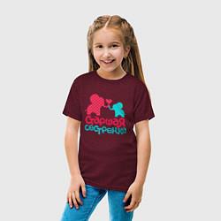 Футболка хлопковая детская Старшая сестренка цвета меланж-бордовый — фото 2