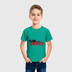 Футболка хлопковая детская Сын Кавказа цвета зеленый — фото 2