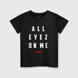 Футболка хлопковая детская Tupac: All eyez on me цвета черный — фото 1