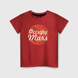 Футболка хлопковая детская Elon Musk: Occupy Mars цвета красный — фото 1