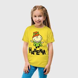 Футболка хлопковая детская Подруги навеки цвета желтый — фото 2