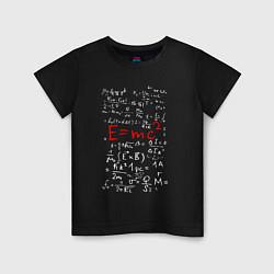 Футболка хлопковая детская E=mc2 цвета черный — фото 1