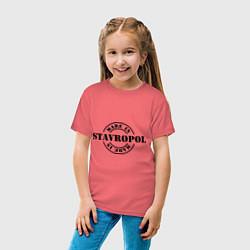 Футболка хлопковая детская Made in Stavropol цвета коралловый — фото 2