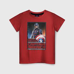 Футболка хлопковая детская Капитан Америка цвета красный — фото 1