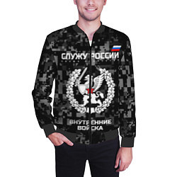 Бомбер мужской ВВ: Служу России цвета 3D-черный — фото 2