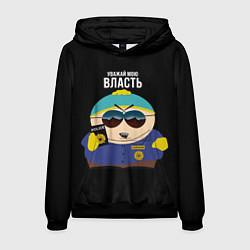 Толстовка-худи мужская South Park Картман полицейский цвета 3D-черный — фото 1