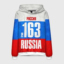 Толстовка-худи мужская Russia: from 163 цвета 3D-белый — фото 1