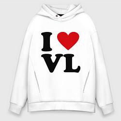 Толстовка оверсайз мужская I love VL цвета белый — фото 1
