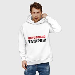 Толстовка оверсайз мужская Осторожно Татарин! цвета белый — фото 2