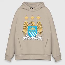 Толстовка оверсайз мужская Manchester City FC цвета миндальный — фото 1