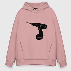 Толстовка оверсайз мужская Она: перфоратор цвета пыльно-розовый — фото 1