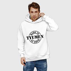 Толстовка оверсайз мужская Made in Tyumen цвета белый — фото 2